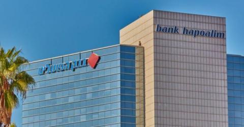Крупнейший банк Израиля обязали принять средства клиента, полученные от продажи криптовалюты