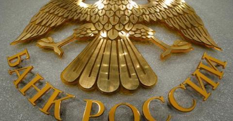 В ЦБ РФ запущена регулятивная песочница для финтех-стартапов