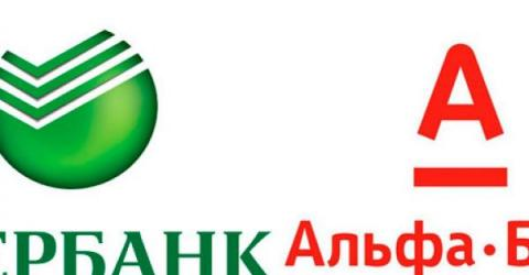 Сбербанк совместно с Альфа-банк провели первый блокчейн перевод в России