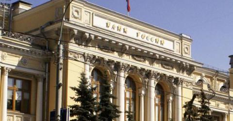 Центробанк предлагает разрешить инвестировать в одно ICO не больше 200 млн рублей в год