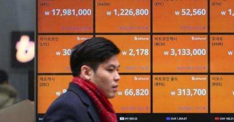 Украденные с японской биржи Coincheck токены NEM ищут в России