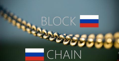 В Российском правительстве заняты проработкой направлений использования блокчейна