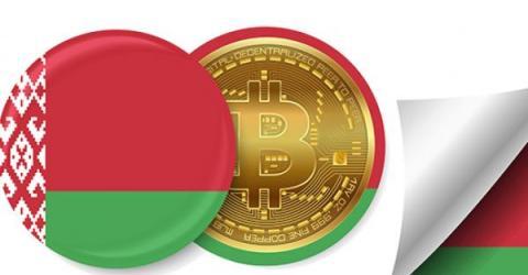Представители российского Центробанка не исключают блокировку белорусских криптосайтов