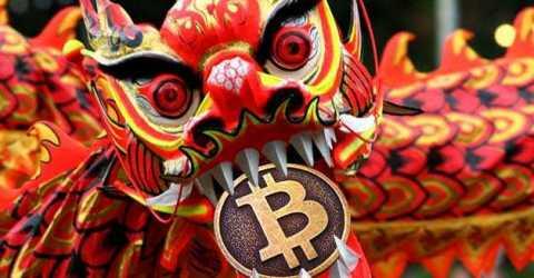Ethereum опять лучше биткоина. Китай опубликовал рейтинг криптовалют
