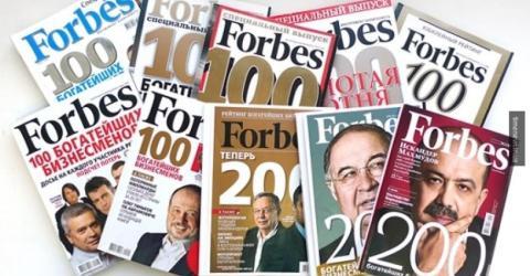 В Forbes составили первый список самых богатых криптовладельцев
