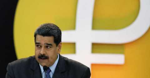 Николас Мадуро объявил о запуске еще одной криптовалюты Венесуэлы