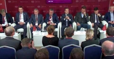 «Русский дом» в Давосе представил Россию как перспективного игрока в мире цифровых технологий