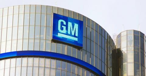 General Motors создаст блокчейн-систему верификации личности
