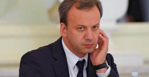 Аркадий Дворкович: «Блокчейн должен помочь государству в реализации его функций»