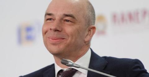 Министр финансов Антон Силуанов рассказал о законопроекте по регулированию операций с криптовалютами