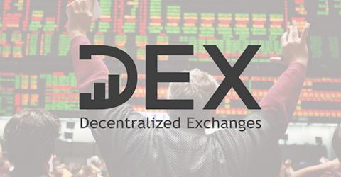 Что такое децентрализованные биржи, и как они поменяют криптовалюту