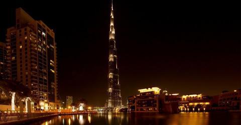 В ОАЭ создают «первый в мире цифровой банк» на базе блокчейн-технологий