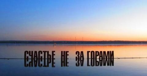 В Пермском крае хотят управлять регионом с применением блокчейн-технологий