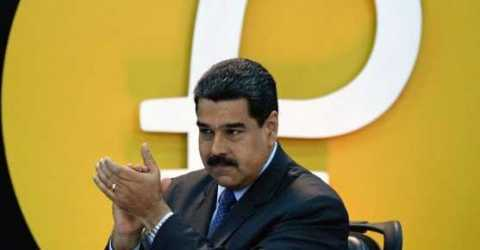 Минфин РФ: Венесуэла не предлагала России погасить госдолг в El Petro