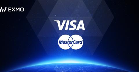 На EXMO доступно моментальное пополнение Visa и MasterCard