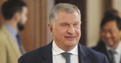 Глава «Роснефти» Игорь Сечин заявил, что торговля нефтью может перейти на криптовалюту