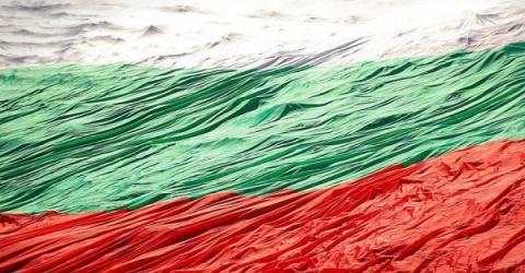 Центробанк Болгарии предупредил о рисках криптовалют