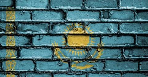 Нацбанк Казахстана намерен запретить торговлю криптовалютой