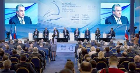 Криптовалюты, майнинг и выпуск крипторубля: горячие обсуждения на Ялтинском экономическом форуме
