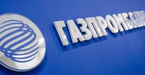 Венчурный фонд «Газпромбанка» вложил $120 тысяч в сервис покупки, обмена и хранения криптовалют