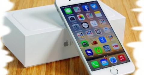 Владельцы iPhone могут пополнить ряды майнеров