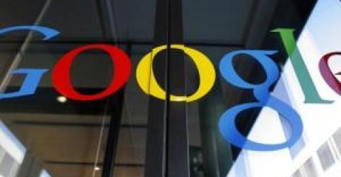 Google Сhrome будет защищен от браузерного майнинга