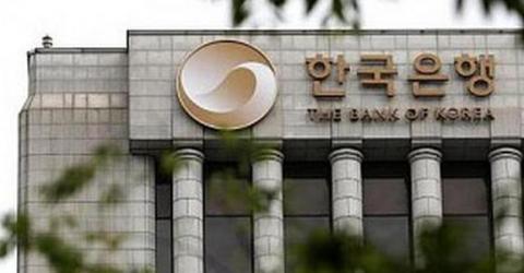 Центробанк Южной Кореи не отказался от планов по выпуску национальной криптовалюты