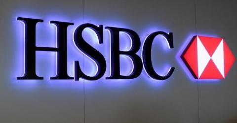 Один из крупнейших финансовых конгломератов HSBC протестировал блокчейн-платформу
