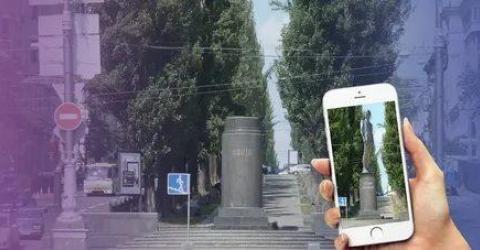 В Киеве может быть установлен памятник Сатоши Накомото