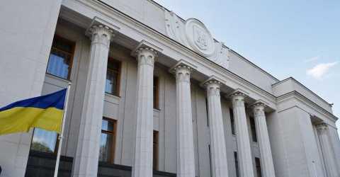 Украина будет облагать налогами операции с криптовалютами