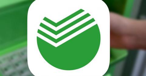 Сбербанк потребовал у клиента сведения о криптодоходах и майнинговой ферме