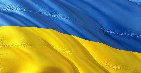 Регулятор Украины вынес на обсуждение вопрос признания криптовалюты финансовым инструментов