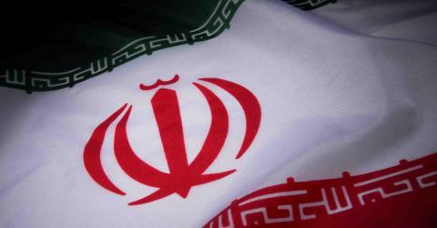 Иран готов запустить проект национальной криптовалюты