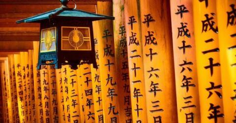 Японское Агентство финансовых услуг проведёт полномасштабную проверку криптобирж