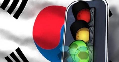 Южнокорейские власти готовы легализовать ICO
