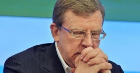 Алексей Кудрин предложил создать структуру, ответственную за цифровизацию госуправления