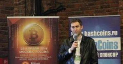 У организатора Bitcoin Foundation Ukraine провели обыск