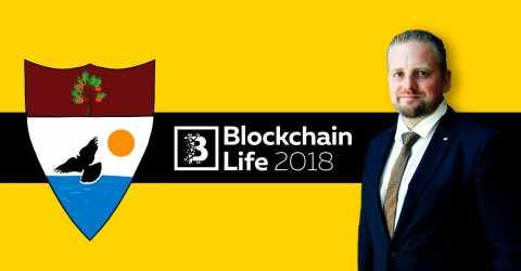 Президент подтвердил свое участие в Blockchain Life 2018