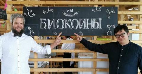 LavkaLavka отчиталась об успешном завершении ICO