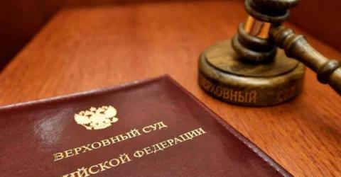 Рассмотрение Верховным судом кассационной жалобы о блокировке информационного сайта о криптовалютах отложено