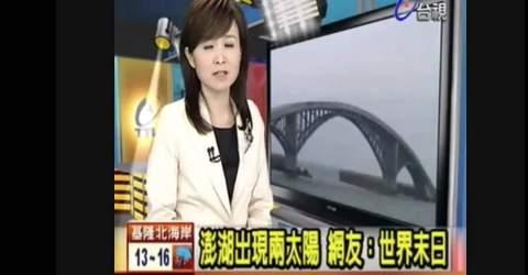 Китайцы за $600 готовы подготовить фальшивое ICO