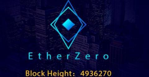 Хардфорк EtherZero: что известно на данный момент