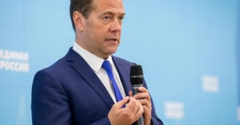 Дмитрий Медведев видит целесообразность выработки единого подхода к криптовалютам со стороны стран-членов ЕАЭС