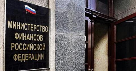 Дискуссия между российским Минфином и Центробанком по легализации торговли криптовалютами продолжается