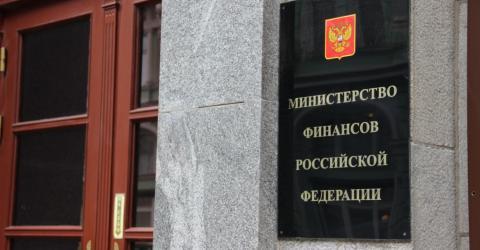Минфин РФ обнародовал законопроект «О цифровых финансовых активах»