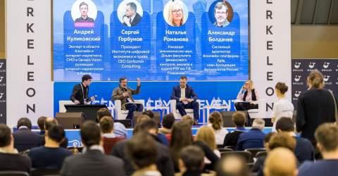 Блокчейн-образование в России: где брать специалистов, когда спрос вырос в 40 раз