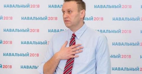 Фонд Навального «Пятое время года»  ликвидирован из-за финансирования в биткоинах