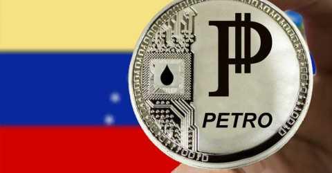 Россия и Венесуэла договорились о расчётах в национальной криптовалюте El Petro