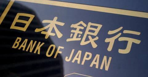Центробанк Японии назвал нелогичным выпуск суверенной криптовалюты