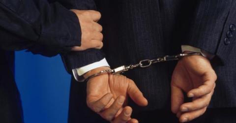 В США арестован уроженец Украины, подозревающийся в мошенничестве с ICO
